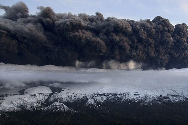 Loại radar có khả năng phát hiện tro bụi núi lửa
