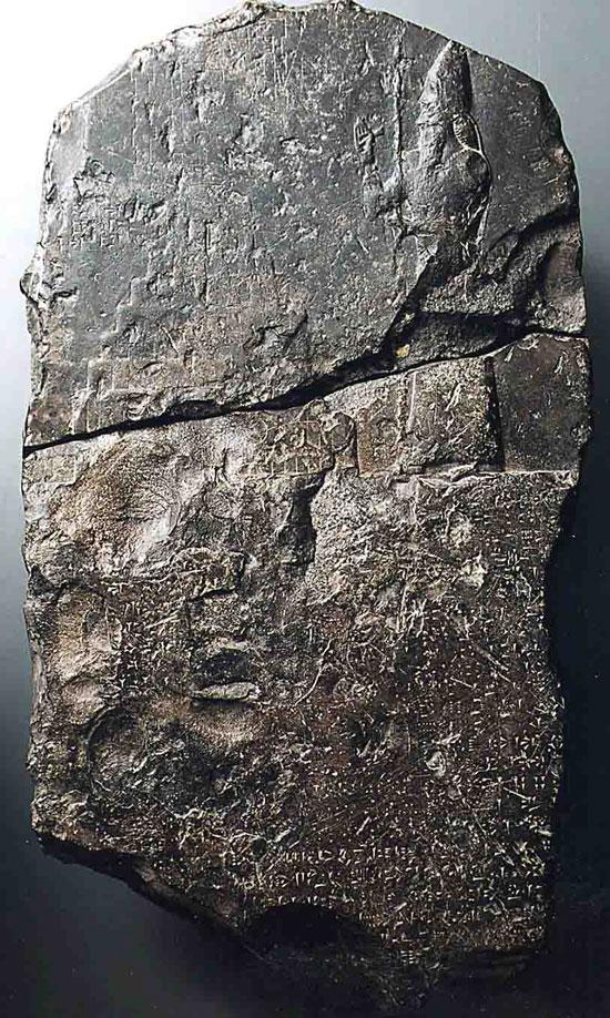 Bản sao văn bản pháp luật 5.000 năm thời vua Nebuchadnezzar II.