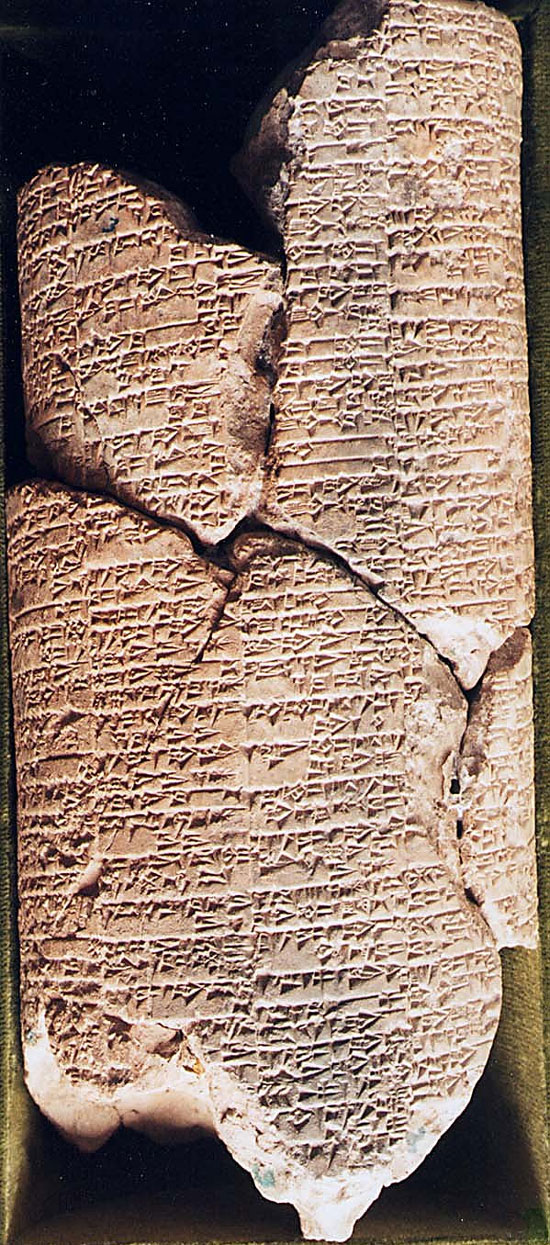Bản sao văn bản pháp luật 3.000 năm thời vua Ur – Nammu.