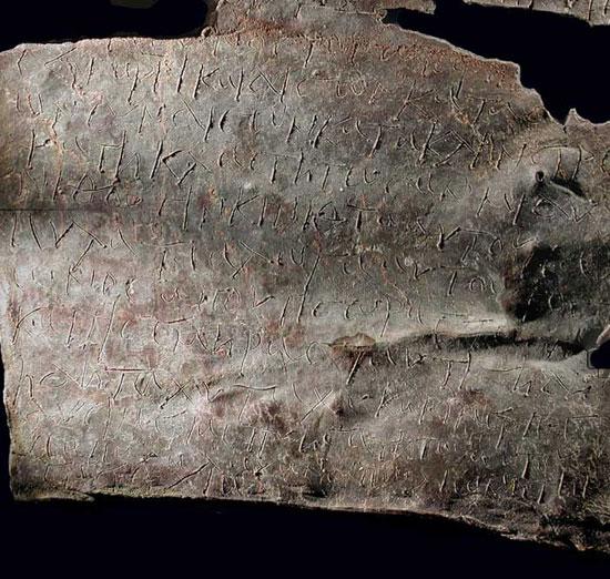 Sáng tỏ nội dung lời nguyền từ 1.700 năm trước