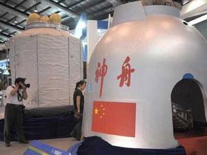 Trung Quốc lập viện nghiên cứu hàng không quốc gia