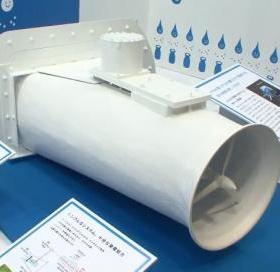 Thiết bị mới: Máy phát điện thủy điện cá nhân