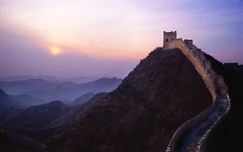 Vùng đất cao ở Trung Quốc