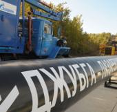 Nga: Động đất, nổ đường ống khí đốt ở Sochi
