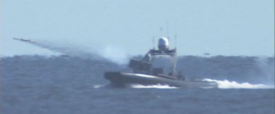 Tàu tác chiến không người lái