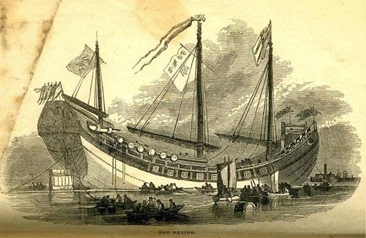 Mô hình tàu Trung Hoa thời xưa