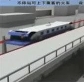 Video: Đoàn tàu đón trả khách không cần dừng