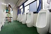 Toilet tiết kiệm nước ở Bắc Kinh