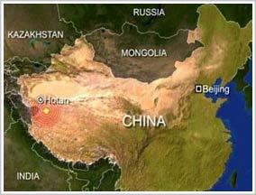 Động đất mạnh tại Trung Quốc