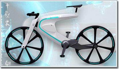 Xe đạp phát sáng trong đêm