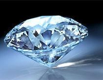 Bí mật của kim cương
