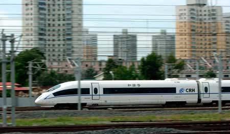 Trung Quốc chế tạo tàu hỏa nhanh nhất thế giới