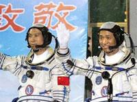 Trung Quốc: Lần thứ ba bay vào vũ trụ