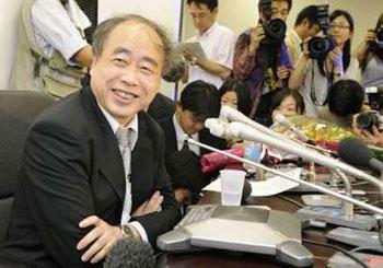 Ba người Nhật đoạt giải Nobel vật lý
