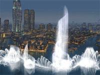 Tháp nước cao nhất thế giới