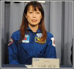 Bà mẹ Nhật đầu tiên lên vũ trụ