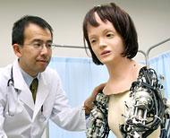 Bệnh nhân người máy