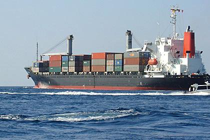 Nhật hạ thủy tàu biển năng lượng mặt trời
