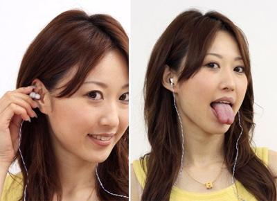Cảm biến hồng ngoại điều khiển thiết bị bằng nét mặt