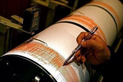 Động đất 7,9 độ, gây cảnh báo sóng thần ở Nam Thái Bình Dương