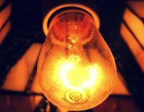 Bóng đèn nhỏ hơn sợi tóc
