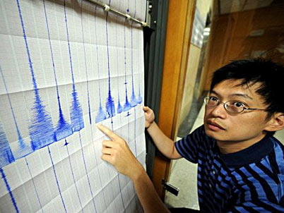 Động đất mạnh 6,3 độ richter tại Đài Loan