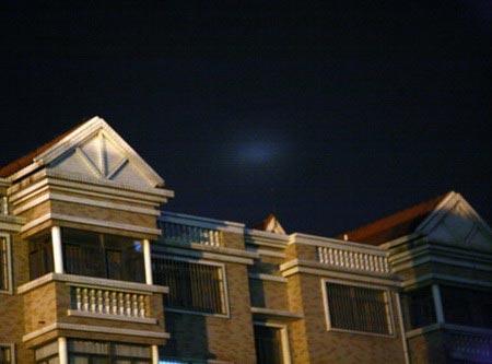 Vật thể bay lạ tại Trung Quốc