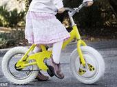 Chiếc xe đạp kỳ diệu