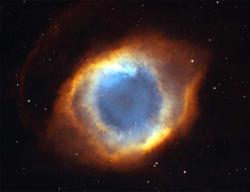 'Mắt Chúa' trong vũ trụ