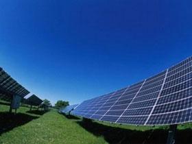 Nhật xây dựng nhà máy điện Mặt Trời lớn nhất