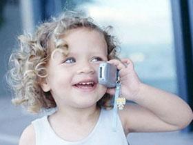 Điện thoại di động không liên quan ung thư não