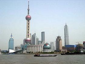 Năm 2015: Thượng Hải có thể chìm trong nước biển
