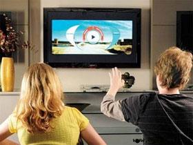 Công nghệ tương lai - vẫy tay điều khiển vô tuyến
