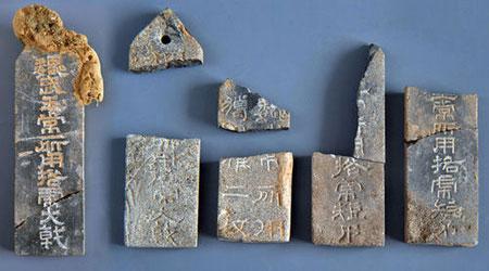 6 lý do chứng tỏ lăng mộ là của Tào Tháo