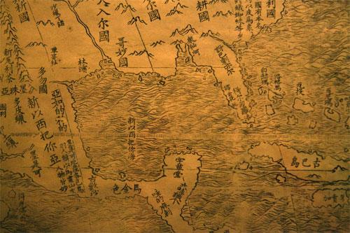 Trung Quốc là trung tâm thế giới trong bản đồ cổ