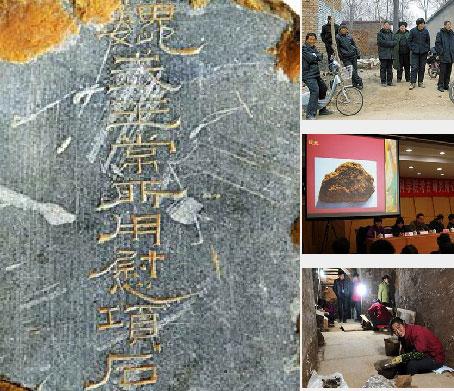 Mộ Tào Tháo - Kết luận khảo cổ có thể thay đổi!