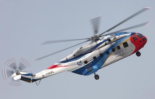 Trung Quốc chế tạo thành công trực thăng dân dụng cỡ lớn