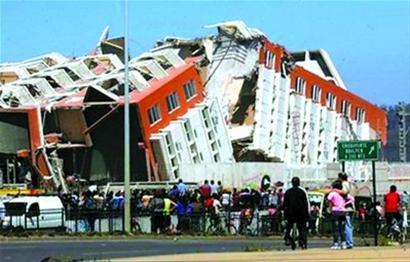 Động đất làm một thành phố chuyển dịch gần 2m