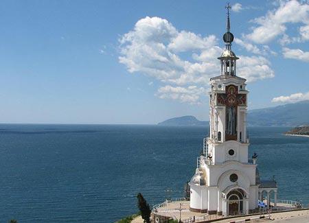 Sản xuất điện từ khí độc của Biển Đen