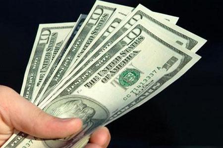 Tiền có thể làm giảm đau đớn