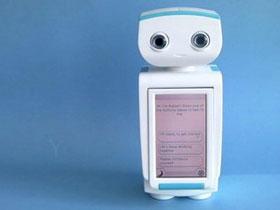 Robot Autom giúp con người giảm béo hiệu quả