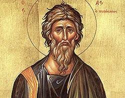 Tìm thấy bức họa cổ nhất về tông đồ của Chúa