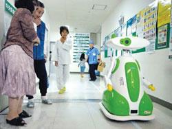 Robot phục vụ bệnh viện