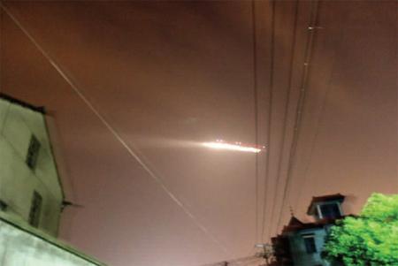 Vật thể bay lạ xuất hiện tại Trung Quốc