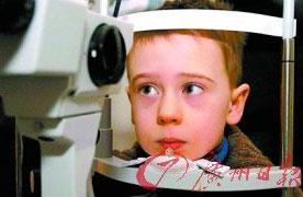 Phát hiện gene gây cận thị