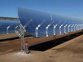 Dự án Điện Mặt Trời lớn nhất thế giới