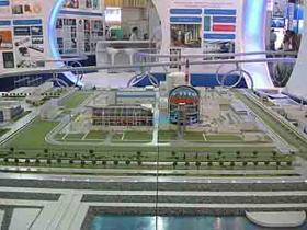 Thành lập Trung tâm Đào tạo hạt nhân