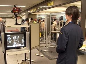Nhật Bản tăng cường công tác kiểm dịch tại sân bay