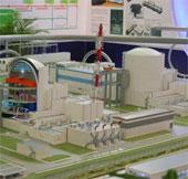 Việt Nam lùi thời điểm xây dựng điện hạt nhân đầu tiên