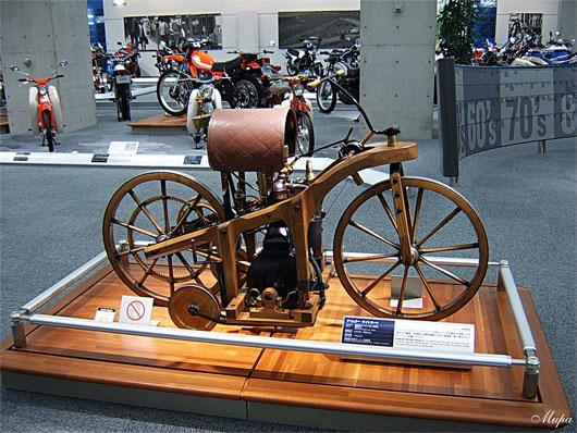 Lịch sử ra đời chiếc xe gắn máy đầu tiên